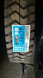 正品双星全钢轮胎12.00R20-18