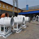 京市政拆除粉尘建筑工地除尘降霾远射程喷雾设备