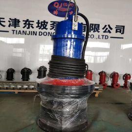 轴流潜水泵  电力用泵 潜水轴流泵