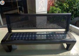 厂家定制户外景区太阳能座椅