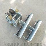 电缆拖线小车  CH-I 型电缆滑车 工字钢滑车