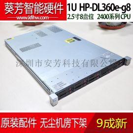 HP-DL360e-G8 1U 机架式服务器