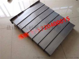 深圳捷甬达V85加工中心钢板防护罩在线视频伸缩式