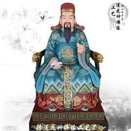 名医李时珍神像 道教药王爷神像 **药王雕塑像