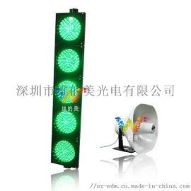 比赛启动红绿灯 双色赛车红绿灯 赛车场信号灯