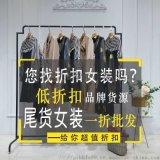女装裤唯众良品官网服装展示品牌女装尾货旗袍淘宝网服装女装