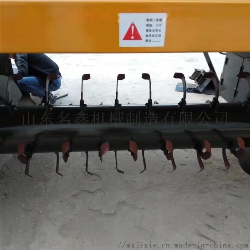 废料翻堆发酵翻抛机 行吊式翻堆机 自走式履带翻抛机