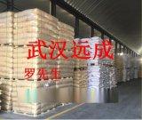 磷酸铝厂家,原料,现货,生产厂家