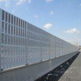 公路声屏障厂家、高速公路隔声屏障、金属声屏障