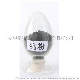 厂家直销 超细铬粉 Cr 高纯铬粉 金属铬粉