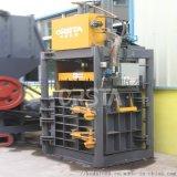 廠供DBZ150立式液壓打包機  輔助打包機廠家