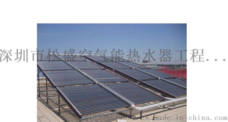 石岩宝安区太阳能热水器t3t