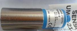 UM30-213113德国西克SICK超声波传感器