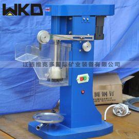 化验室浮选机 变频温控浮选机 XFD-1.5浮选机