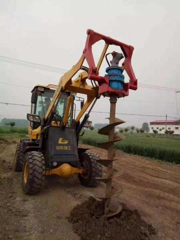 臨潁興農鑽孔機   光伏鑽孔機