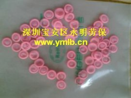 粉红色防静电手指套