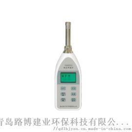 HS5628积分数字声级计-精密声级计