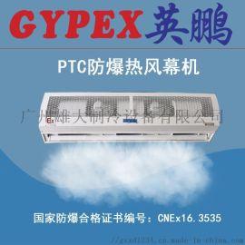 惠州工业防爆中央空调