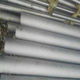现货供应2205不锈钢无缝管圆管销售厂家