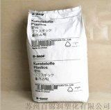 PBT树脂 B4300K6 低翘曲PBT玻纤增强30%