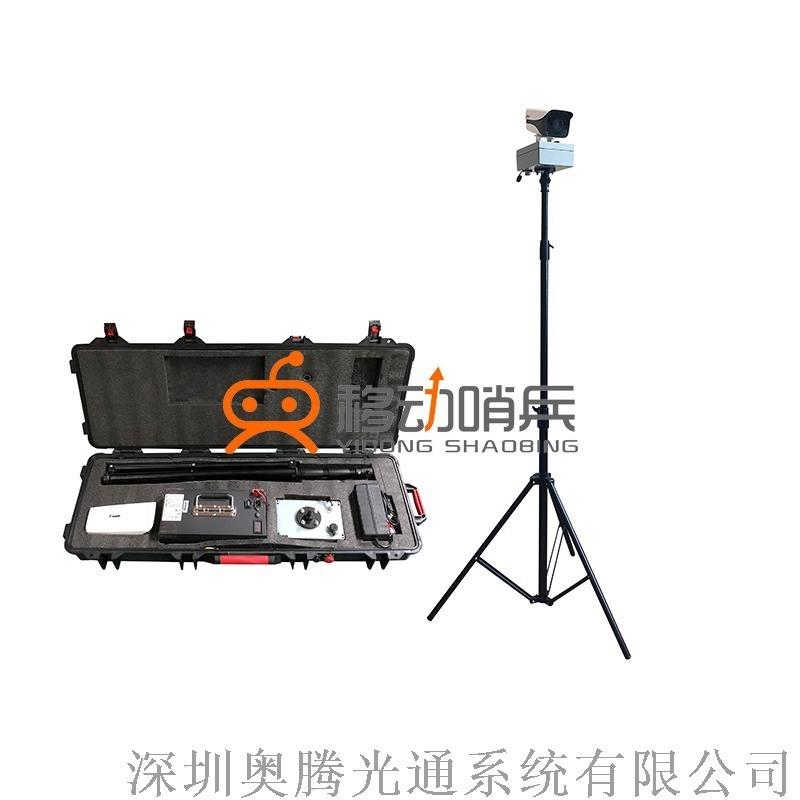 移动哨兵无线监控 可移动无线视频监控 移动监控设备