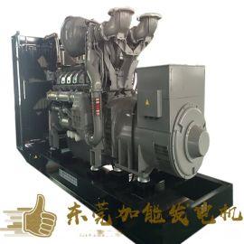 500kw发电机并机柜 500kw发电机并联柜