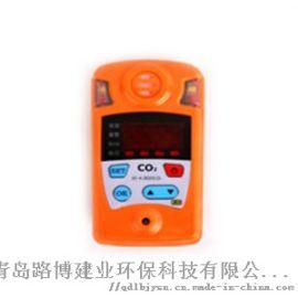 CRG4H红外二氧化碳检测仪(带煤安)