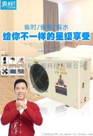 云南空气能热水器工程厂家直销