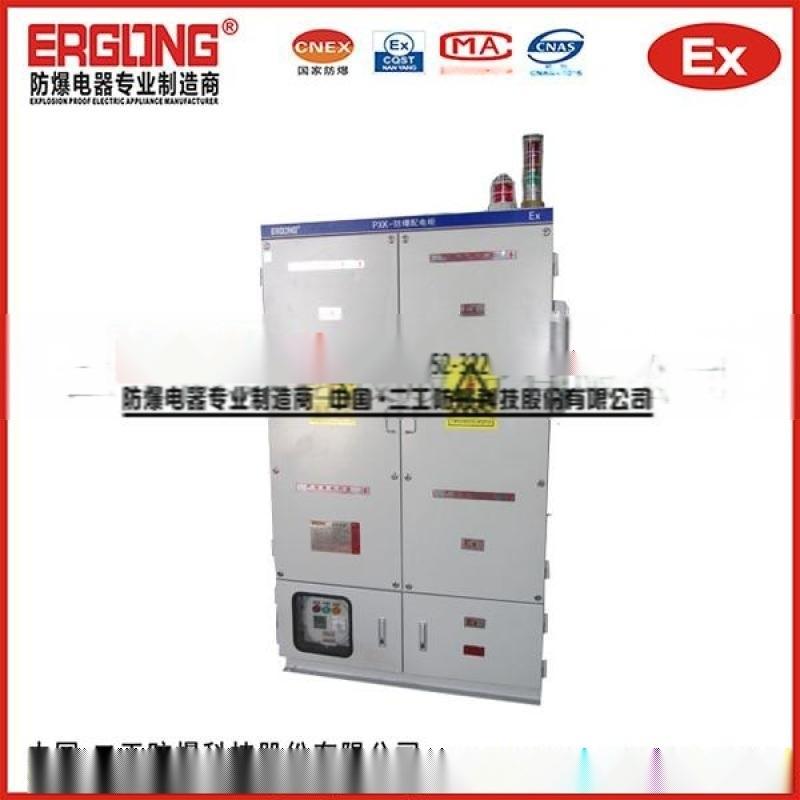 正壓型防爆配電櫃採用介質隔離點燃源