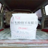 廠家直銷鎮鈦鈦   ZR940二氧化鈦 橡膠補強劑