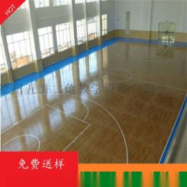 枫木B级运动地板室内地板实木宇跃单龙骨室内地板