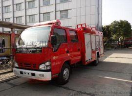 五十铃2吨小型水罐消防车 企业自用车