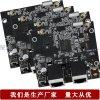 鑫博创美直销QCA9531无线网桥模块AP