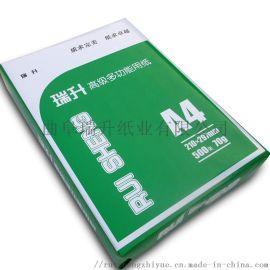 复印纸工厂直销70克a4纸 静电打印纸500张