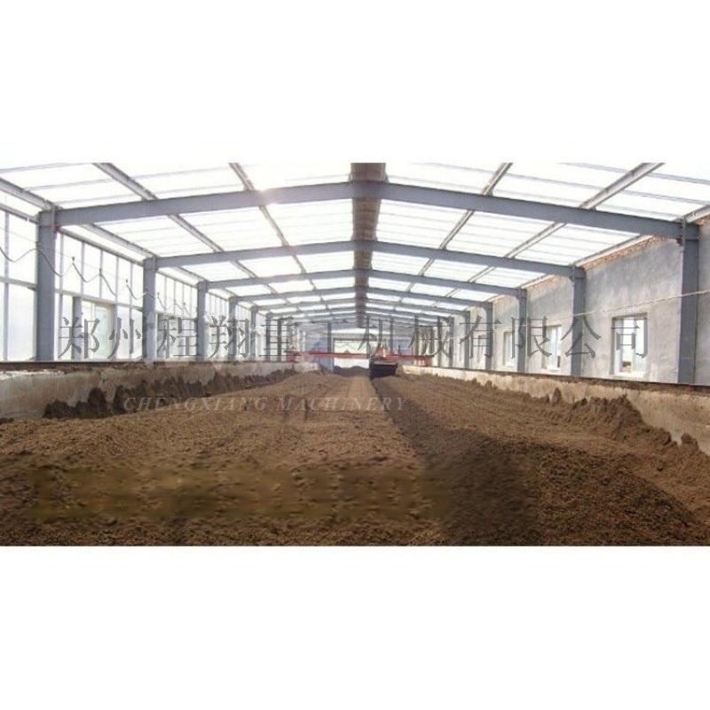 新疆槽式翻堆機-軌道型翻堆機零排放設計原則