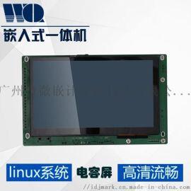 7寸linux无壳模组
