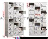 渭南哪里有卖铁皮档案柜更衣柜13772489292