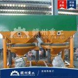 礦用球磨機設備 2.2*9.5米水泥球磨機