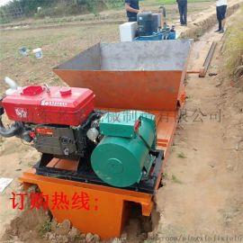 厂家直销渠道成型机 水利灌溉设备 全自动渠道成型机