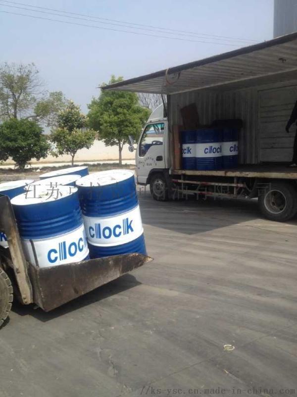 齒輪油廠家克拉克潤滑油公司
