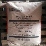厂家直销木质素磺酸钙 减水剂 缓凝剂 耐火粘合剂