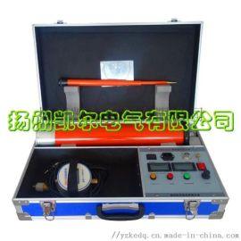 高频直流高压发生器(KEZGF-C)