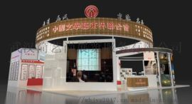 武汉外展设计制作 展厅设计装修 展览搭建工厂