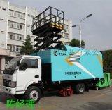 GQSD-2500隧道多功能清掃車