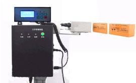 台山自动打码机墨水开平大字喷码机械