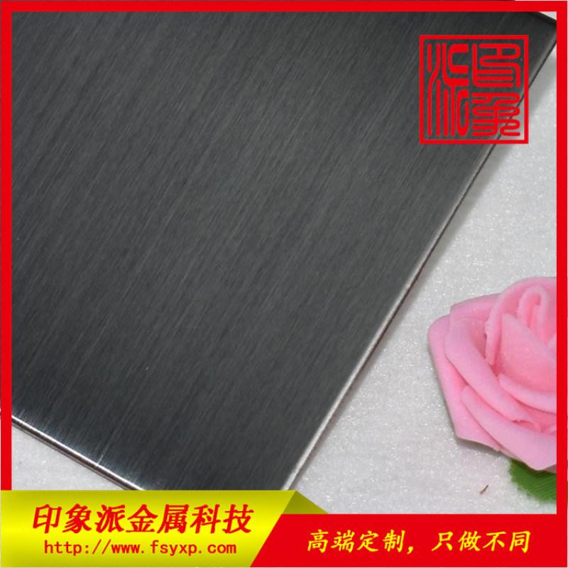 304拉丝黑钛亮光不锈钢装饰板厂家