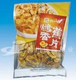 北京塑料包裝袋印製