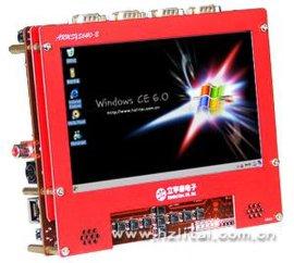 立宇泰6410开发板支持LCD2VGA模块