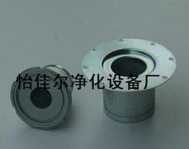 油气分离器滤芯(1613955900)
