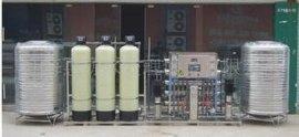 去离子水设备(RO1000)